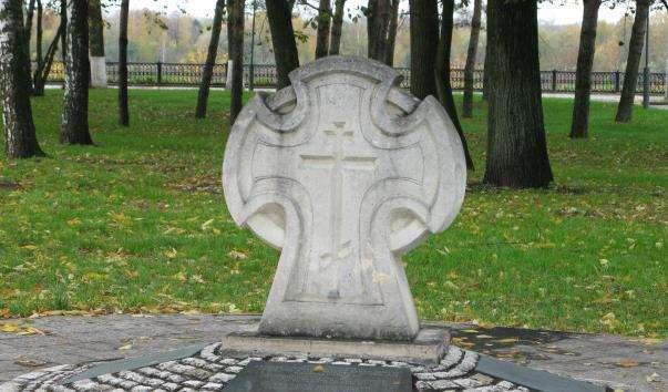 Поклінний хрест Успенського собору