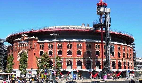 Торговий центр Las Arenas