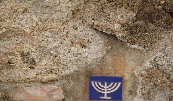 Єврейський квартал Толедо