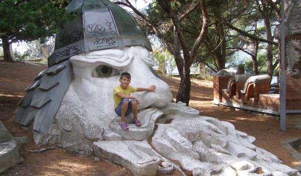 Дитячий табір «Артек»