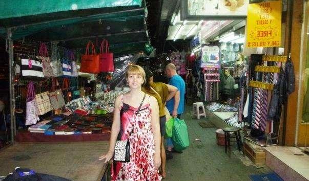 Ринок Пратунам