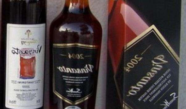 Виноробні Vinsanto