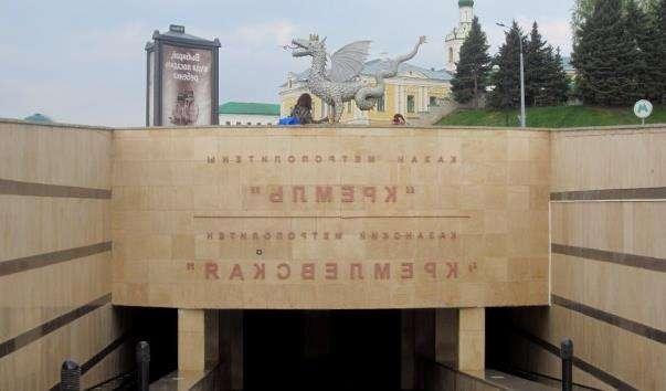 Станція метро Кремлівська (Казань)