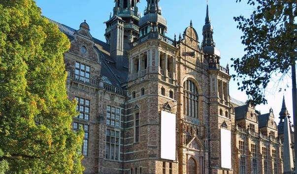 Північний музей