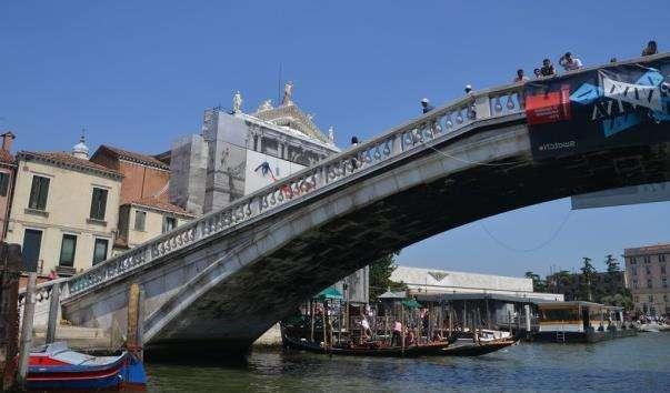 Міст Скальци