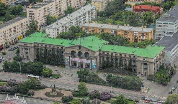 Уральський державний університет