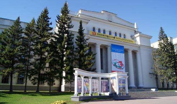 Новосибірська Філармонія