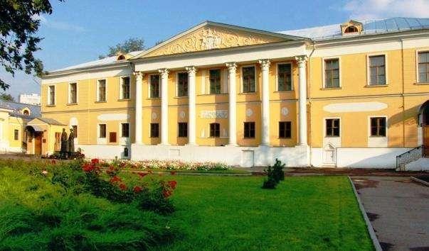 Музей імені Реріха