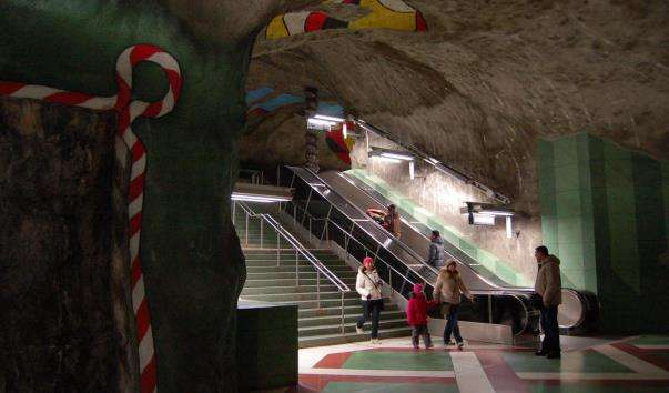 Станція метро Kungsträdgården