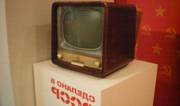 Музей на ВДНГ СРСР
