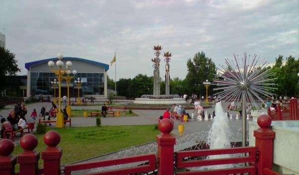 Місто Шахів