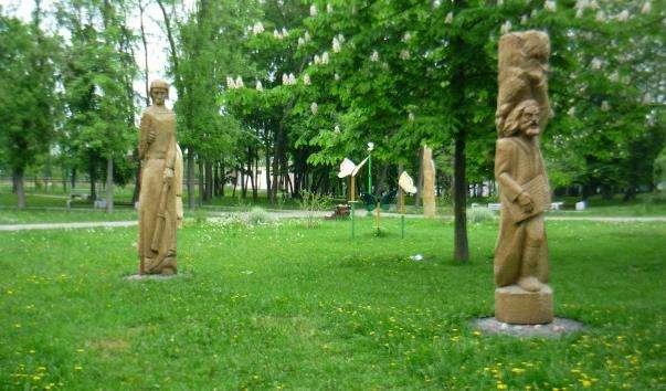 Парк культури і відпочинку 1 травня