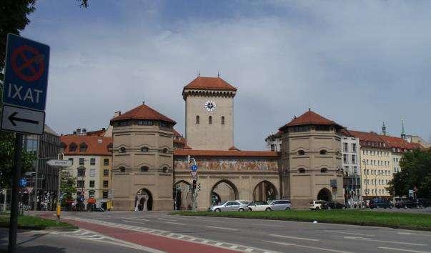Ізарські ворота