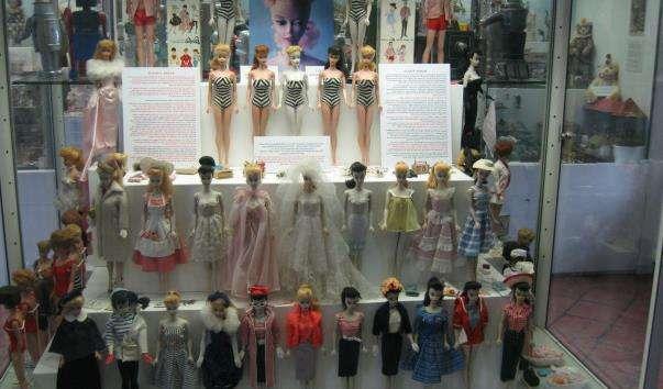 Музей іграшок