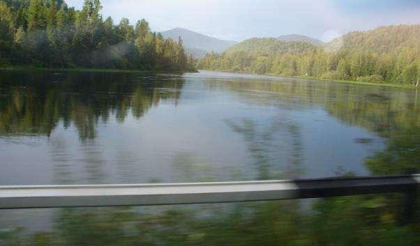 Річка Бія