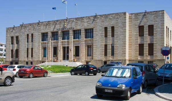Міська управа Родосу