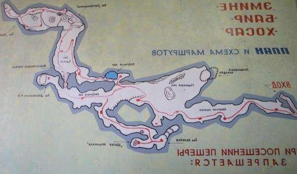 Печери Мармурова і Еміне-Баїр-Хосар