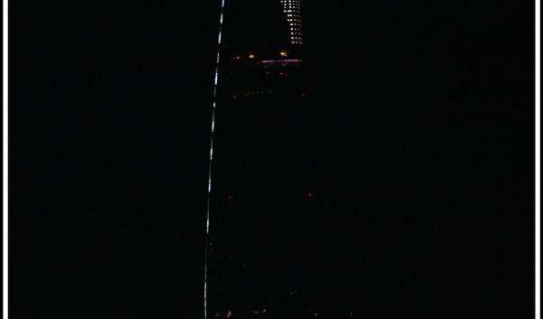 Фінансова вежа Bitexco