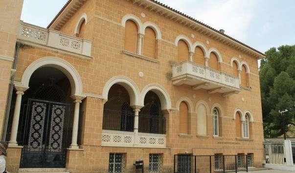 Палац архієпископа Макаріоса
