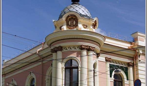 Купецький будинок Бугрова