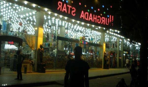 Торговий центр Hurghada Star