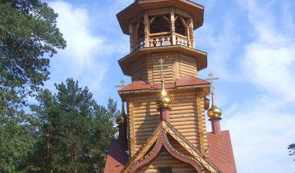 Музей-заповідник Томської Писаница
