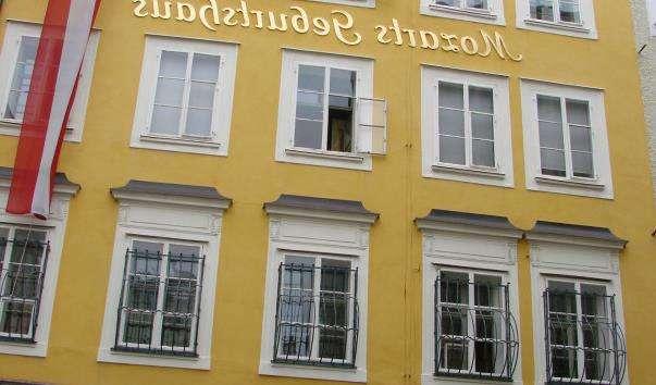 Будинок, де народився Моцарт