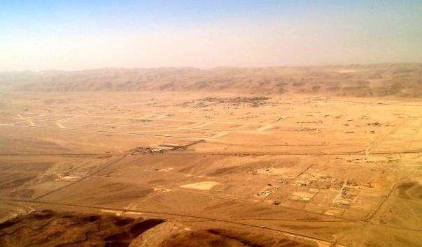 Міжнародний аеропорт Увда