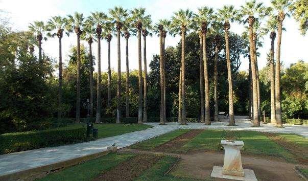 Національний сад