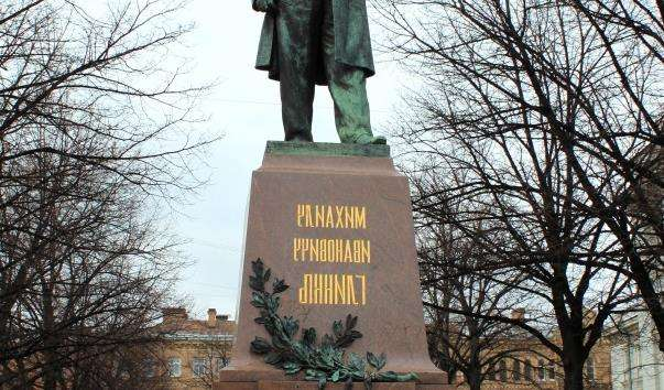 Памятник М. І. Глинці