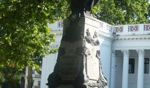 Памятник А. С. Пушкіна