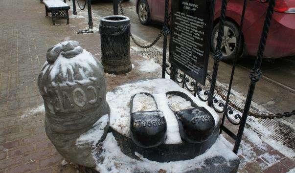 Памятник Соляний афері