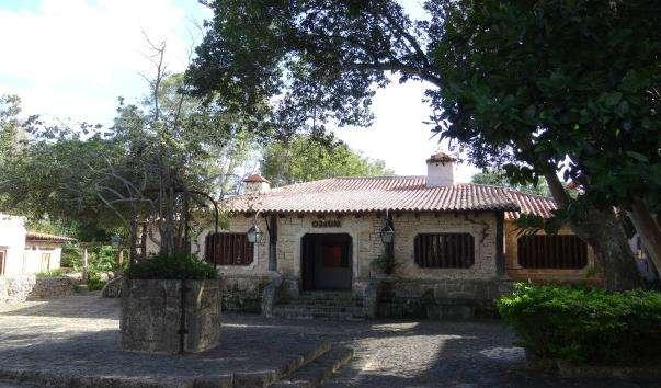 Археологічний Музей Альтос де Чавон