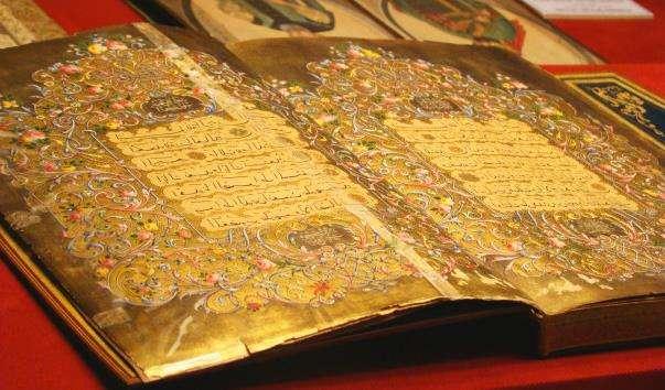 Музей турецького ісламського мистецтва