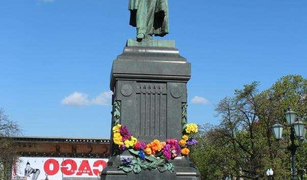Памятник Пушкіну на Пушкінській площі