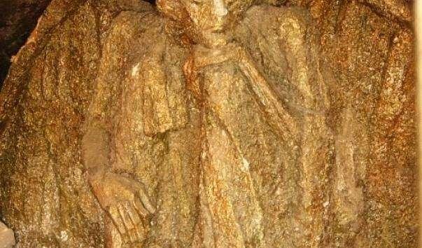 Статуя Демон