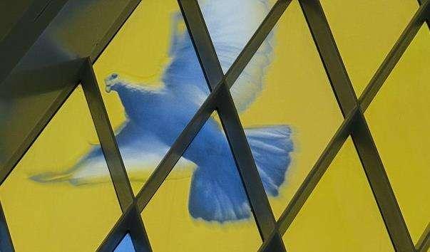 Палац Миру і Згоди