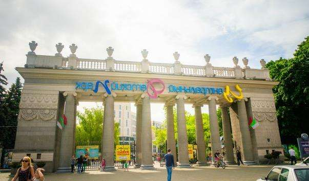 Центральний дитячий парк ім. М. Горького в Мінську