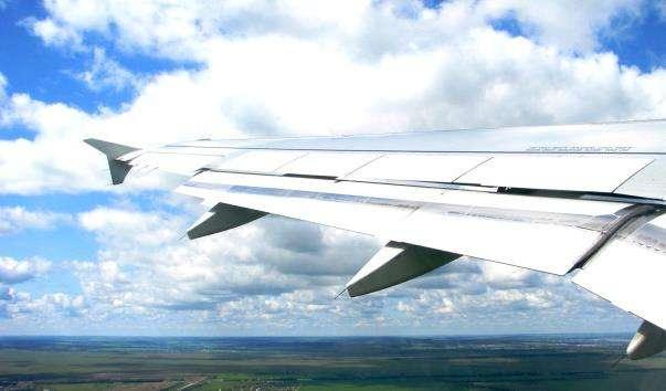 Аеропорт Казані