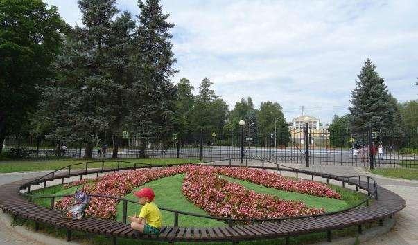 Зеленогорский парк культури і відпочинку
