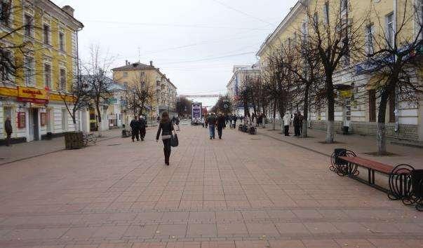 Трехсвятская вулиця