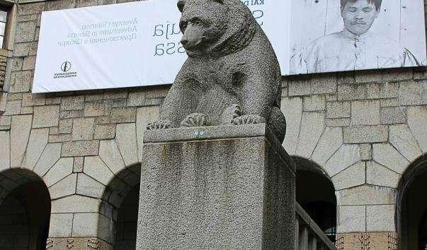 Національний музей Фінляндії