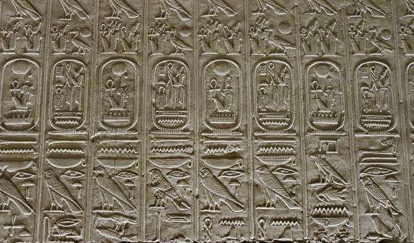 Храм Мережі I