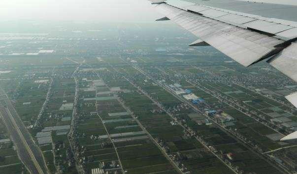 Аеропорт Шанхаю Пудун PVG