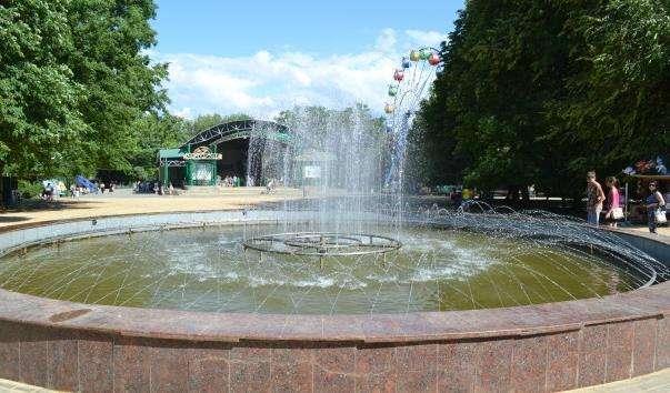 Парк культури і відпочинку імені Горького