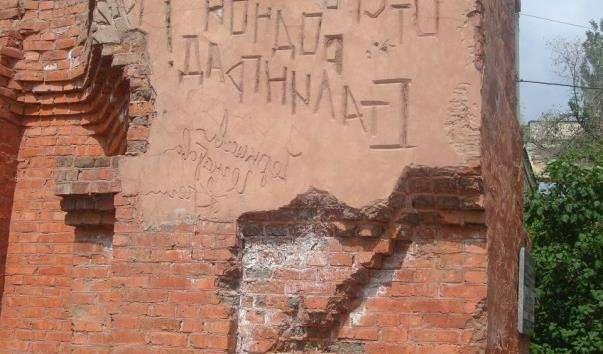 Будинок Павлова