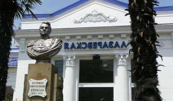 Станція Лазаревська