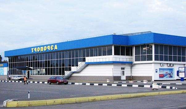 Міжнародний аеропорт «Сімферополь»