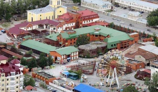 Зоопарк в Єкатеринбурзі