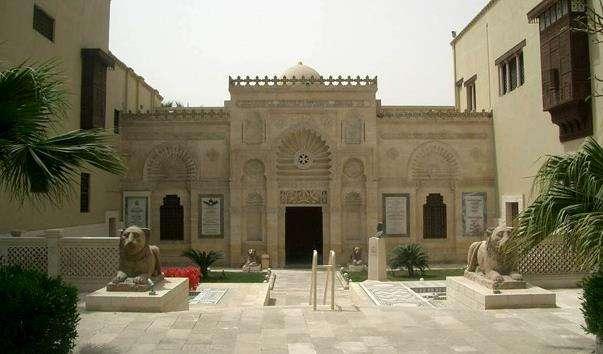 Коптський музей